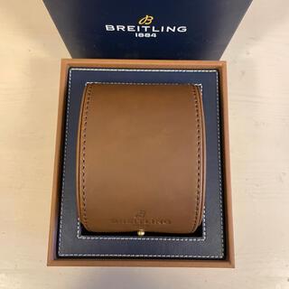 BREITLING - 【美品】BREITLING ブライトリング 時計ケース レザー 本革 箱