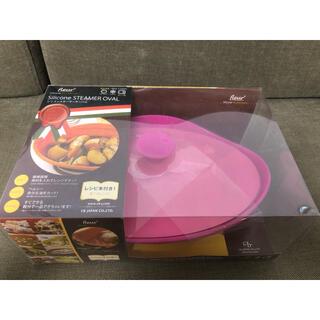 アフタヌーンティー(AfternoonTea)のシリコンスチーマー オーバル ピンク(調理道具/製菓道具)