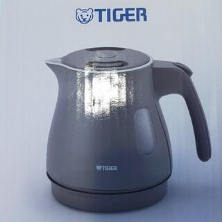 タイガー(TIGER)のタイガー 電気ケトル(0.8l)(電気ケトル)