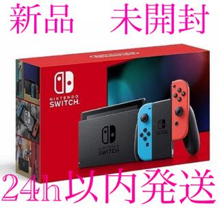 ニンテンドースイッチ(Nintendo Switch)の任天堂スイッチ 本体 ネオン 新品未使用 未開封 24h以内に発送(家庭用ゲーム機本体)