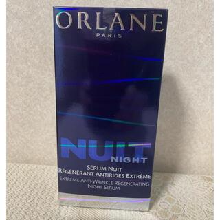 オルラーヌ(ORLANE)のオルラーヌ セーラムリンクレールナイト(美容液)
