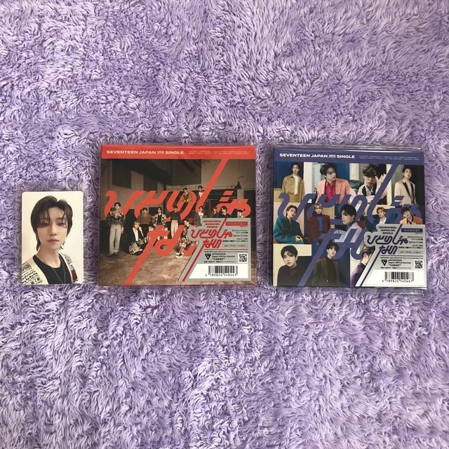 SEVENTEEN(セブンティーン)のSEVENTEEN ひとりじゃない A.Bセット ミンハオ エンタメ/ホビーのCD(K-POP/アジア)の商品写真