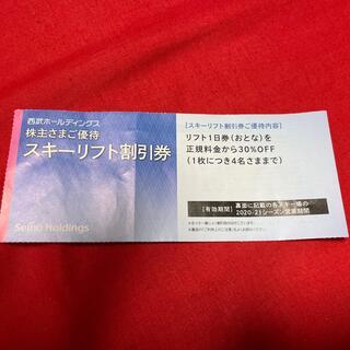プリンス(Prince)の1枚🎿かぐらスキー場,苗場スキー場,富良野スキー場,志賀高原などリフト割引券(スキー場)