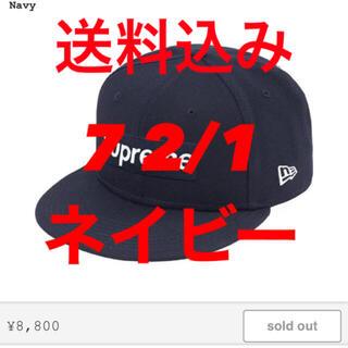 シュプリーム(Supreme)のSupreme New Era Box Logo Cap ボックスロゴ(キャップ)