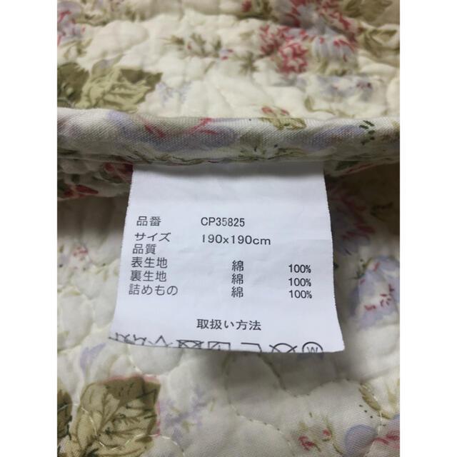 両面プリント水洗いキルトマルチカバー綿100%ブーケ190x190cm インテリア/住まい/日用品のソファ/ソファベッド(ソファカバー)の商品写真