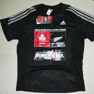 アディダス(adidas)のadidas 日本代表vsオールブラックスリポビタンDチャレンジカップ(ラグビー)