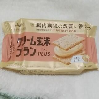 アサヒ(アサヒ)のクリーム玄米ブラン(菓子/デザート)