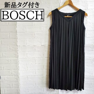 ボッシュ(BOSCH)のボッシュ BOSCH ワンピース プリーツ ブラック(ひざ丈ワンピース)