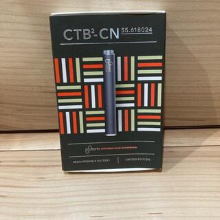 プルームテック(PloomTECH)の早い者勝CTB-CN限定プルームテックRECHARGEABLE  BATTERY(タバコグッズ)