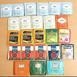 紅茶セット28個(茶)
