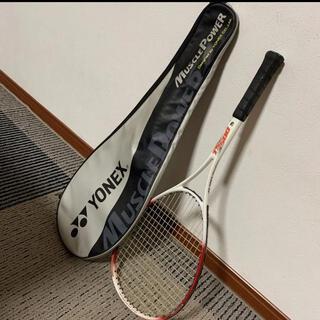 ヨネックス(YONEX)の軟式テニスラケット☆ケース(テニス)