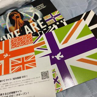 マクロス(macros)の坂本真綾 ライブDVD2009 ステッカー付(ミュージック)