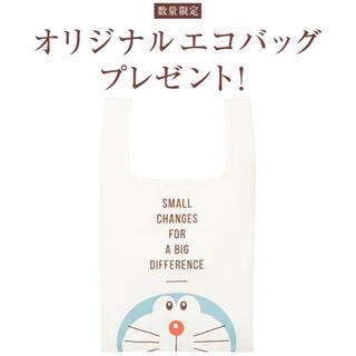 シセイドウ(SHISEIDO (資生堂))の資生堂 エリクシール 特製エコバッグ  ドラえもんコラボレーション(エコバッグ)