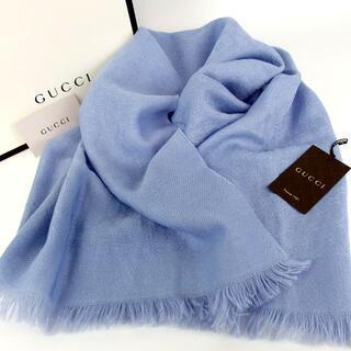 グッチ(Gucci)のGUCCI グッチ GG柄 ショール ライトブルー 保存箱付き 17-375(マフラー/ショール)
