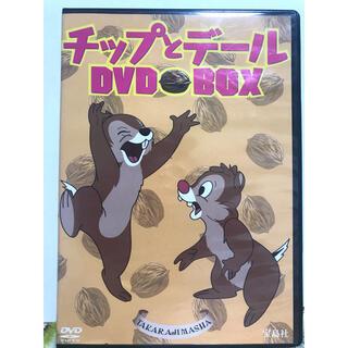 チップとデール DVDBOX2枚組