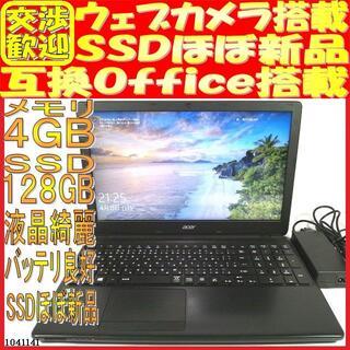 エイサー(Acer)のまりもん様専用(ノートPC)