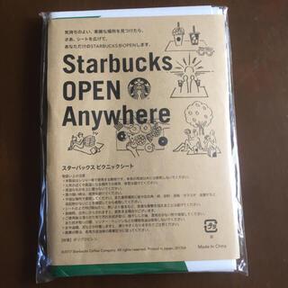 Starbucks Coffee - starbucks coffee レジャーシート