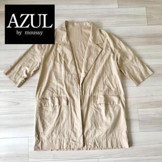 アズールバイマウジー(AZUL by moussy)の【美品】AZUL moussy ベージュ コットンジャケット(テーラードジャケット)
