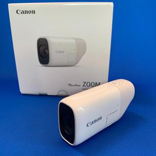 キヤノン(Canon)のCANON PowerShot ZOOM(コンパクトデジタルカメラ)