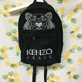 KENZO - kenzo リュック バックパック