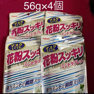 カバヤ マスクしてても 花粉スッキリ ミントタブレット 56g×4個(菓子/デザート)