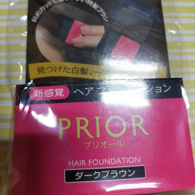 PRIOR(プリオール)のプリオール ヘアファンデーション コスメ/美容のヘアケア/スタイリング(白髪染め)の商品写真
