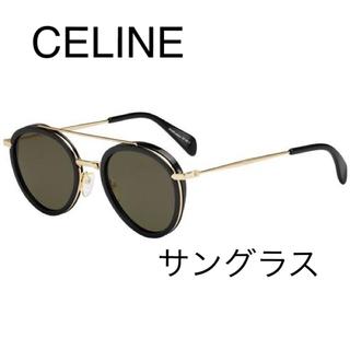 celine - CELINE セリーヌ サングラス ラウンド ブリッジ 黒 ゴールド