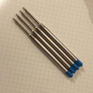 パーカー(Parker)のパーカー互換 ボールペン替芯 中字 青4本セット(ペン/マーカー)