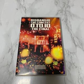 ビッグバン(BIGBANG)のBIGBANG10 THE CONCERT:0.TO.10 -THE FINAL(ミュージック)