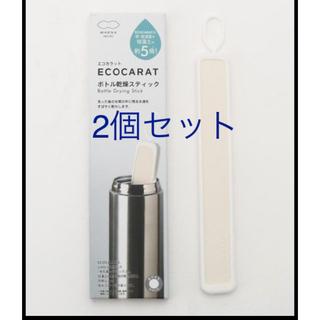 マーナ  エコカラット ボトル乾燥スティック(その他)