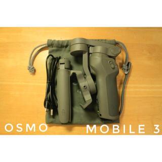 Osmo mobile3(ケースなし)(自撮り棒)