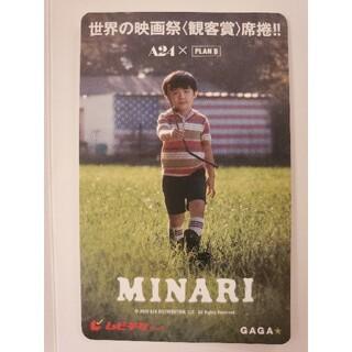 ミナリ MINARI ムビチケ(K-POP/アジア)