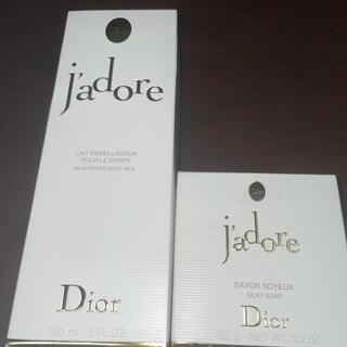 ディオール(Dior)のDior ディオール j'adore ジャドール ボディーローション ソープ(ボディローション/ミルク)