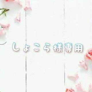 しょこら様専用(CD/DVD収納)