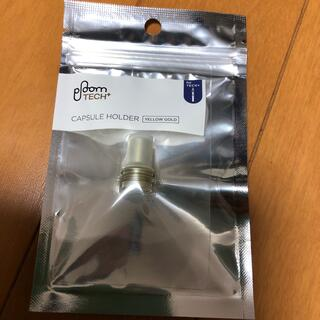 プルームテック(PloomTECH)の新品 プルームテック プラス カプセルホルダー(タバコグッズ)