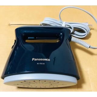 パナソニック(Panasonic)のPanasonic 衣類スチーマー ダークブルー NI-FS530-DA(アイロン)