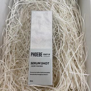 フィービィー(phoebe)の新品未開封 PHOEBEセラムショット(美容液)
