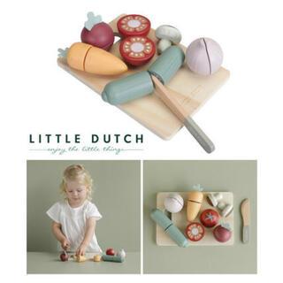 IKEA - Little dutch リトルダッチ 野菜セット 木製おままごと