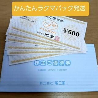 フジヤ(不二家)の【最新】不二家 株主優待券 3000円分(レストラン/食事券)