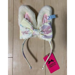 アンジェリックプリティー(Angelic Pretty)のMoco moco Bunnysカチューシャ(カチューシャ)