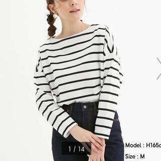 ジーユー(GU)のGU✼ボーダーロングスリーブT(Tシャツ/カットソー(七分/長袖))