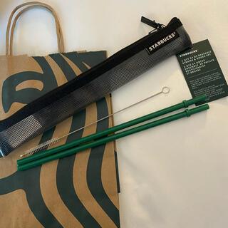 Starbucks Coffee - スターバックス ストロー ブラシ セット ケース付き 海外限定 メッシュ ポーチ