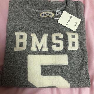 ビームスボーイ(BEAMS BOY)のBEAMS BOY(Tシャツ(長袖/七分))
