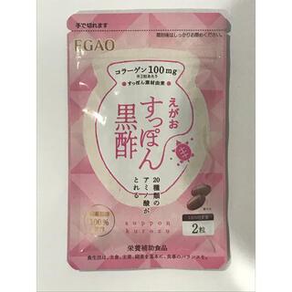 エガオ(えがお)の【新品:未開封】えがお すっぽん黒酢1袋62粒(コラーゲン)
