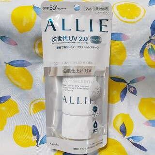 ALLIE - ☆アリー☆エクストラUVハイライトジェル☆