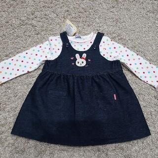 ミキハウス(mikihouse)のミキハウス うさこ ジャンパースカート カットソー 新品 セット 80 70 F(スカート)