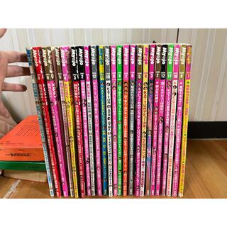 Myojo  2005年6月号〜2007年8月号  24冊 2650円(音楽/芸能)