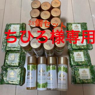 マリエオーガニクス(Malie Organics)のマリエオーガニクス⭐︎トラベルセット(サンプル/トライアルキット)