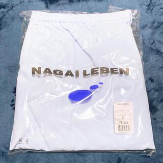 ナガイレーベン(NAGAILEBEN)のナガイレーベン レディース パンツ フェルネ FE-4503 ブルー Mサイズ(その他)