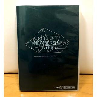 ジェイワイジェイ(JYJ)の2014 JYJ MEMBERSHIP WEEK DVD(ミュージック)